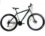 Велосипед Azimut Spark 29 дюйми 19 рама, фото 6