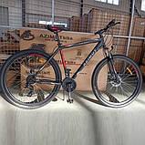 Велосипед Azimut Spark 29 дюйми 19 рама, фото 5
