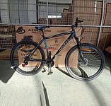 Велосипед Azimut Spark 29 дюйми 19 рама, фото 4