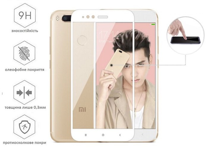 Защитное стекло Xiaomi Mi A1 | MiA1 | Mi 5X | Mi5X Full Glue (0.3 мм, 2.5D) белое
