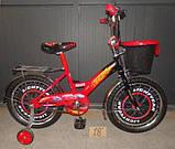 Велосипед Mustang Тачки 18 дюйма с корзинкой, фото 2