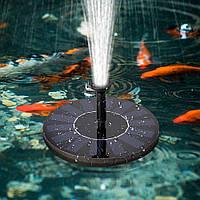 Садовый фонтан - насос Water Pump плавающий на солнечной батарее с разными насадками, фото 1