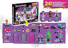 Конструктор Монстер хай Адвент-календарь Monster High Mega Bloks Advent Calendar