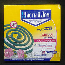 Спирали от комаров Чистый Дом 10 шт ароматизированные без дыма