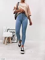 Зауженные молодежные женские джинсы хорошо тянутся р-ры 26,27,28,29,30,31,32 арт 0602