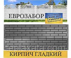 """Європаркани глянцевий """"Цегла гладкий"""" сірий, 2000х500 (Харків)"""