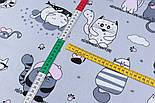 """Клапоть тканини """"Коти з крилами і рожевим парасолькою"""", №3168, розмір 37*75 см, фото 5"""