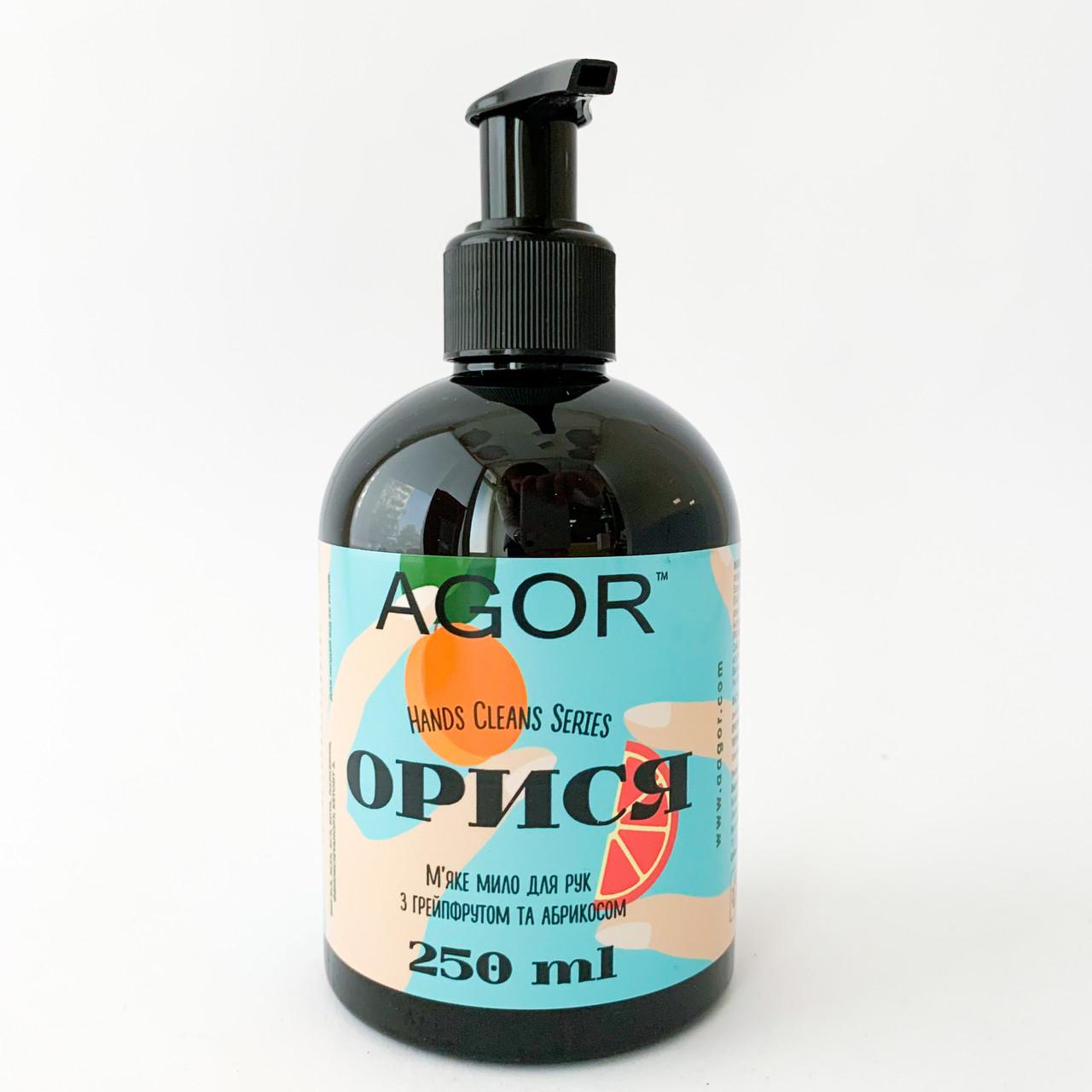 Рідке мило для рук AGOR Орися з грейпфрутом і абрикосом 250 мл