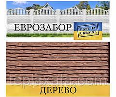 Європаркани «Дерево» Шалівка сірий, 2000х500 (Харків)