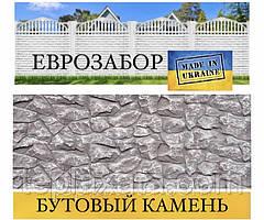 """Європаркани «Бутовий камінь"""" сірий, 2000х500 (Харків)"""