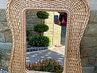 Зеркало < Бабочка средняя>