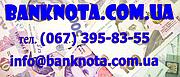 Banknota.com.ua