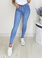 Стрейчеві джинси жіночі облягаючі на літо р-ри 26,27,28,29,30,31 арт 3161/2