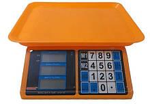 Весы торговые MATARIX MX-412 до 50 кг, оранжевые