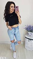 Джинси жіночі модні літні рвані з стрейч джинса р-ри 26,27,28,29,30,31 арт 1031