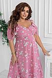 Гарне плаття жіноче Софт Розмір 48 50 52 54 В наявності 2 кольори, фото 2