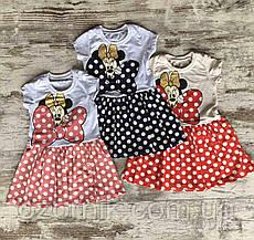 Оптом Детское Оригинальное Платье 2-5 лет Турция