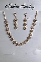 Набір квіточки в металі під золото з білими стразами, фото 1