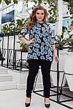 Гарний костюм жіночий Шифонова туніка і джеггінси Розмір 48 50 52 54 56 58 В наявності 3 кольори, фото 7