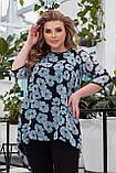 Гарний костюм жіночий Шифонова туніка і джеггінси Розмір 48 50 52 54 56 58 В наявності 3 кольори, фото 8