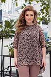 Гарний костюм жіночий Шифонова туніка і джеггінси Розмір 48 50 52 54 56 58 В наявності 3 кольори, фото 9