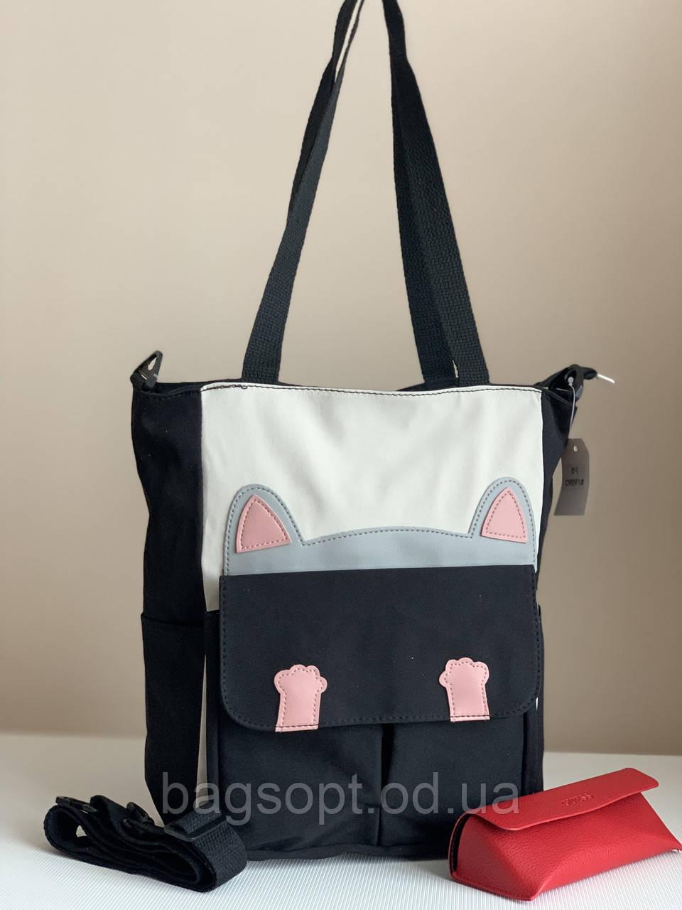 Черная эко сумка шоппер тканевая на молнии