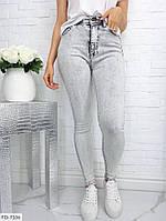 Молодежные красивые женские зауженные джинсы серые светлые на лето р-ры 26,27,28,29,30,31 арт 3424
