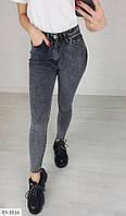 Приталені молодіжні джинси жіночі облягаючі сірі завищена талія р-ри 26,27,28,29,30,31 арт 3333
