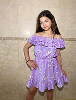 Дитяче стильне плаття з відкритими плечима