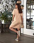 Жіноче плаття батал, турецька спів, р-р універсальний 48-54 (світлий беж), фото 3