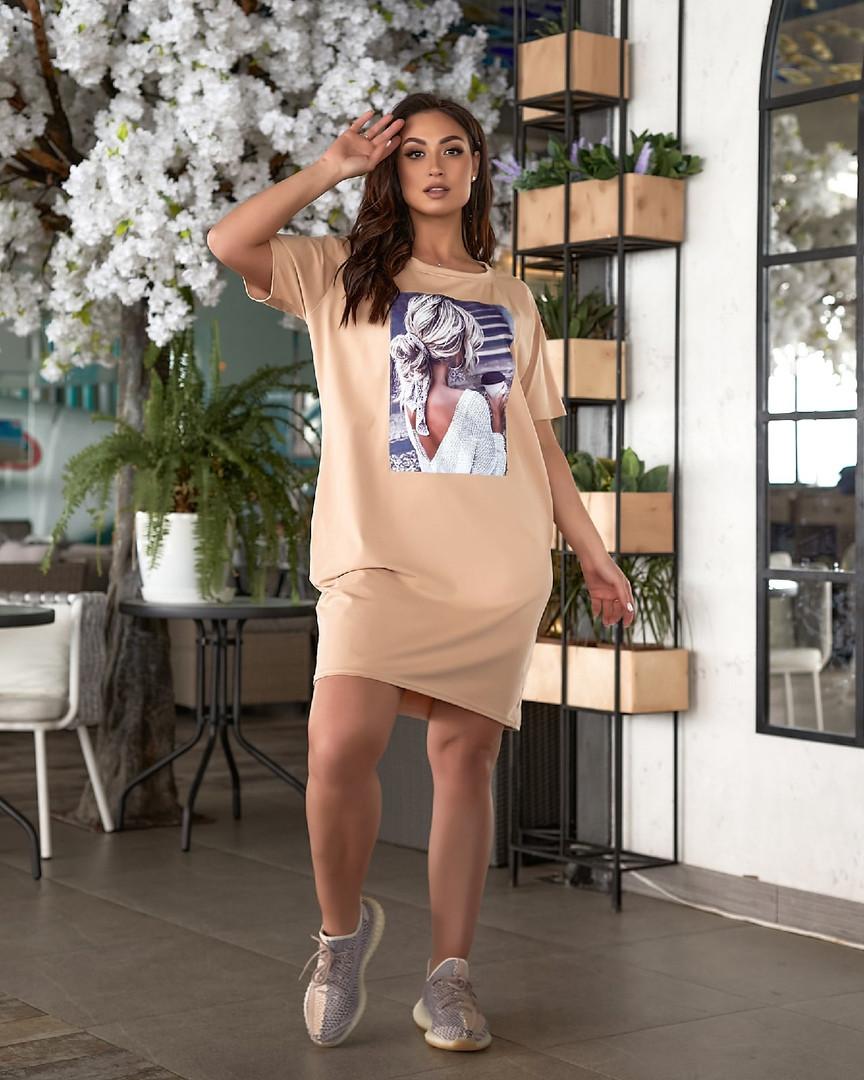 Жіноче плаття батал, турецька спів, р-р універсальний 48-54 (світлий беж)