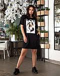 Женское платье батал, турецкая пенье, р-р универсальный 48-54 (чёрный), фото 2