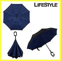 Зонт наоборот Umbrella / Зонт от дождя / Зонтик (Цвет-темно-синий)