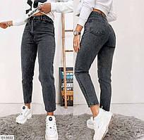 Классические укороченные женские джинсы из джинс коттона р-ры 25,26,27,28,29,30 арт 89