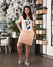 Женское платье батал, турецкая пенье, р-р универсальный 48-54 (светлый беж)