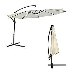 Зонт для кафе STENSON 2.7 м