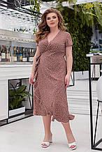 Летнее женское платье на запах Софт Размер 48 50 52 54 56 58 60 62 В наличии 4 цвета