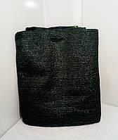 Сетка затеняющая 6х8 (95%) с кольцами (люверсами). Для создания тени.