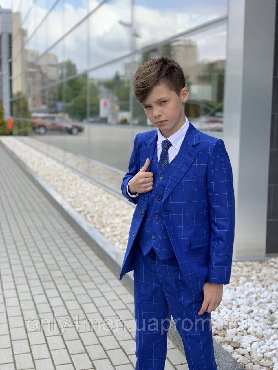 Классический турецкий  костюм для мальчика  116, 122,128, 134,140 см
