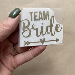 Наклейки на руку девичник Team Bride