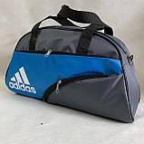 Спортивная сумка для фитнеса, фото 2
