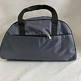 Спортивная сумка для фитнеса, фото 3