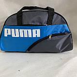 Спортивная сумка для фитнеса, фото 5