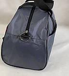 Спортивная сумка для фитнеса, фото 4