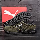 Чоловічі кросівки літні сітка Puma Anzarun Green, фото 2