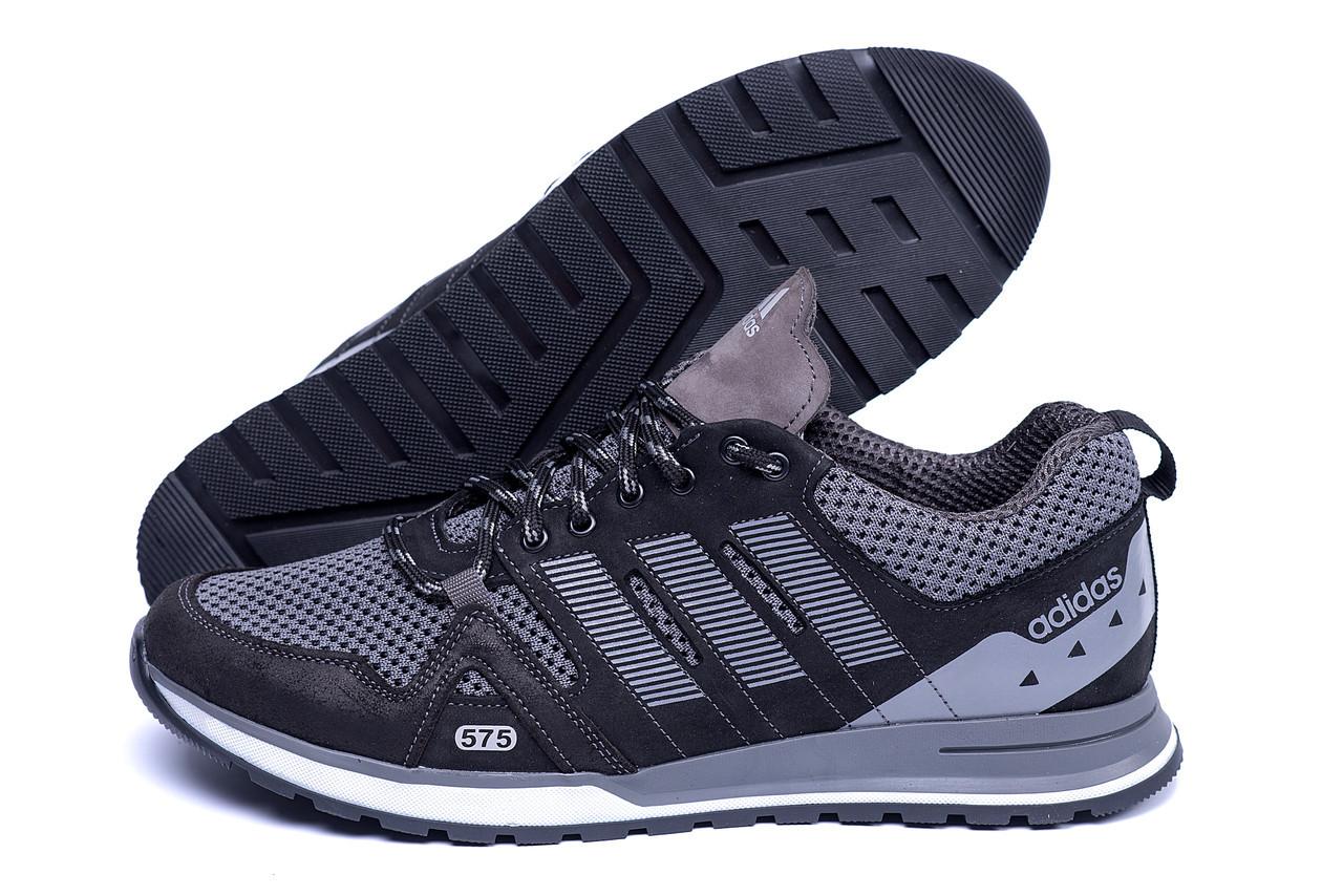 Чоловічі кросівки літні сітка Adidas Summer Grey сірі