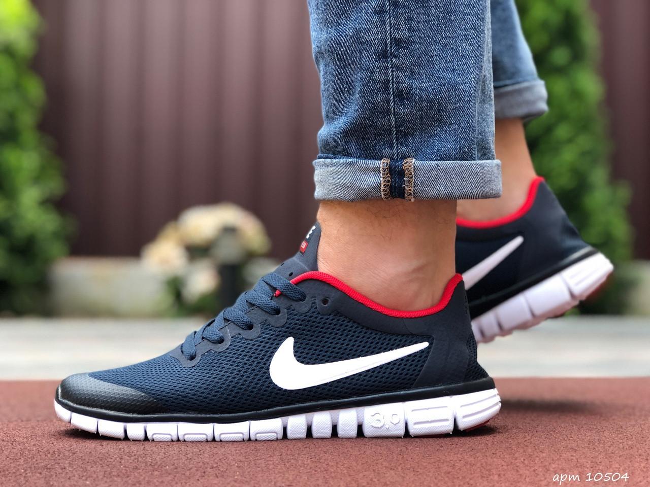 Чоловічі літні, легкі кросівки Nike Free Run 3.0 сітка, сині з білим