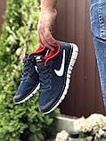 Чоловічі літні, легкі кросівки Nike Free Run 3.0 сітка, сині з білим, фото 3