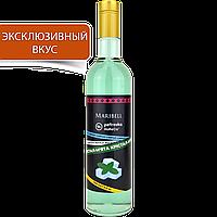 Сироп 'Кристалл-Мята' для коктейлей Maribell-Petrovka Horeca 700мл, фото 1