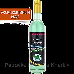 Сироп 'Кристалл-Мята' для коктейлей Maribell-Petrovka Horeca 700мл